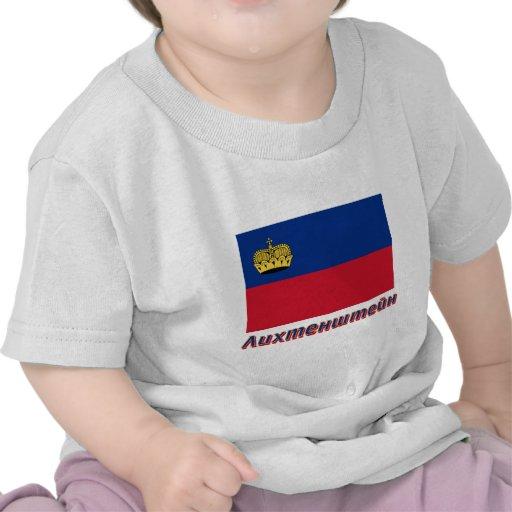 Bandera de Liechtenstein con nombre en ruso Camiseta