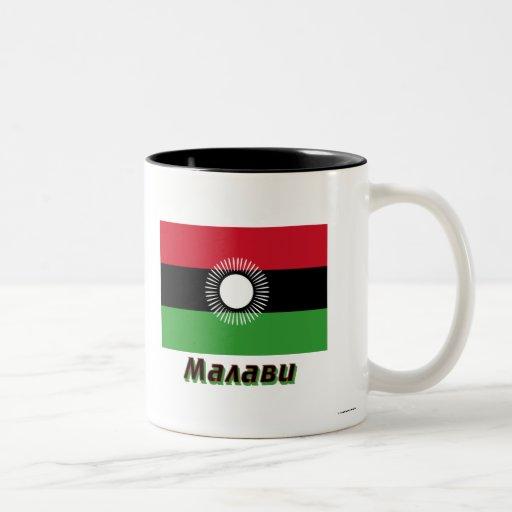 Bandera de Malawi con nombre en ruso Tazas