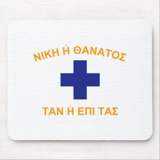 Bandera de Mani (Grecia) Alfombrilla De Raton