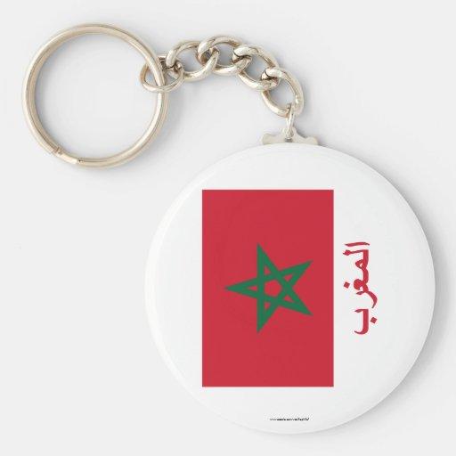Bandera de Marruecos con nombre en árabe Llavero Redondo Tipo Pin