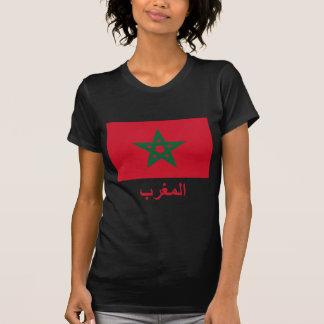 Bandera de Marruecos con nombre en árabe Playeras