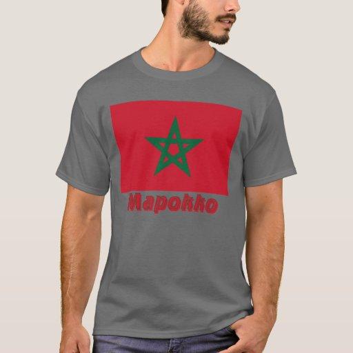 Bandera de Marruecos con nombre en ruso Playera