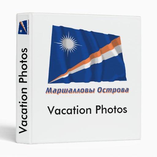 Bandera de Marshall Islands que agita con nombre Carpeta 2,5 Cm