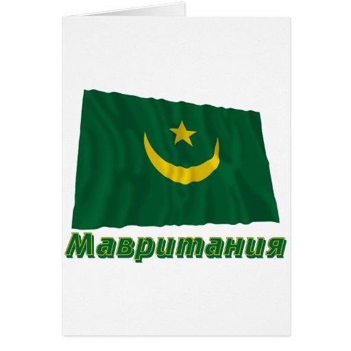 Bandera de Mauritania que agita con nombre en ruso Tarjeta De Felicitación