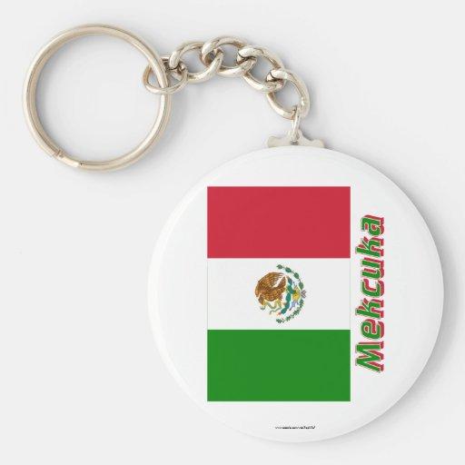 Bandera de México con nombre en ruso Llavero Personalizado