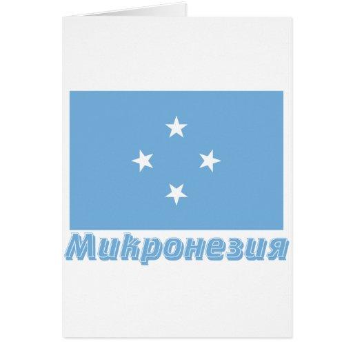 Bandera de Micronesia con nombre en ruso Tarjetas