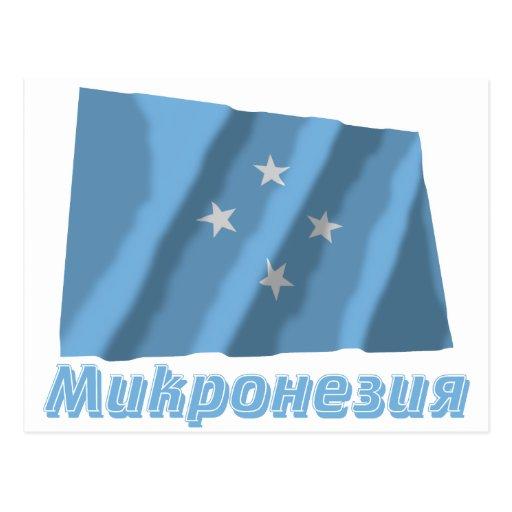 Bandera de Micronesia que agita con nombre en ruso Tarjetas Postales