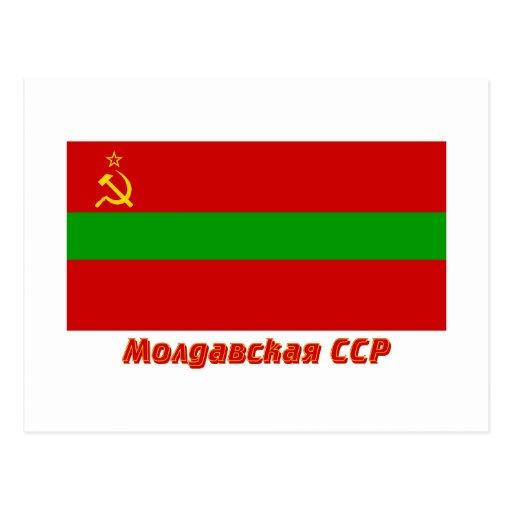 Bandera de Moldavia de SSR con nombre Tarjeta Postal