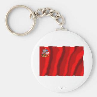 Bandera de Moscú Oblast Llavero