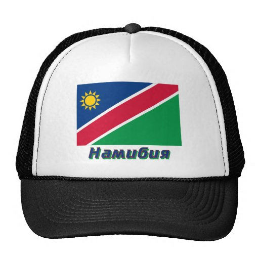 Bandera de Namibia con nombre en ruso Gorras