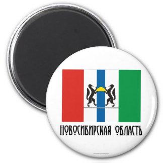 Bandera de Novosibirsk Oblast Imán Redondo 5 Cm