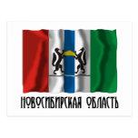 Bandera de Novosibirsk Oblast Postal