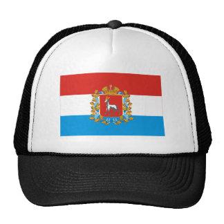 Bandera de Oblast del Samara Gorras