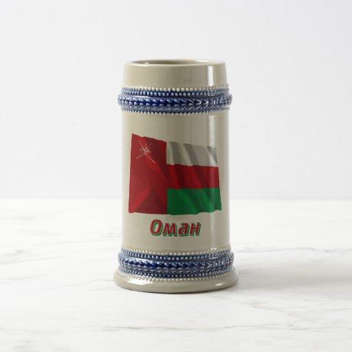 Bandera de Omán que agita con nombre en ruso Tazas
