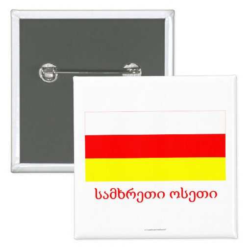 Bandera de Osetia del Sur con nombre en georgiano Pins