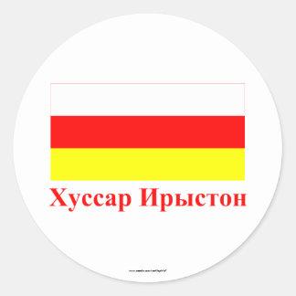 Bandera de Osetia del Sur con nombre en Ossetic Pegatina Redonda