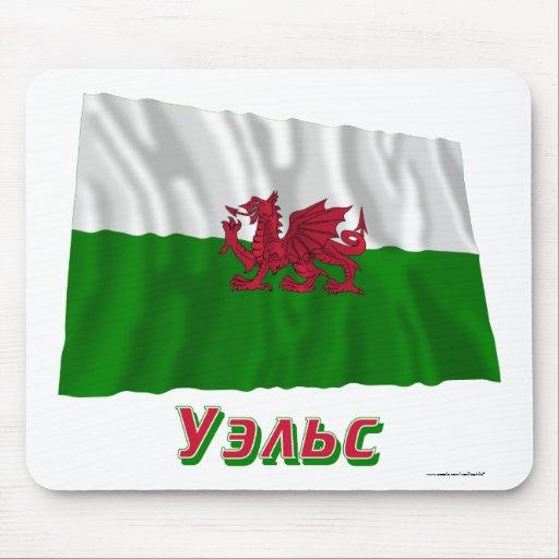 Bandera de País de Gales que agita con nombre en r Alfombrilla De Ratón