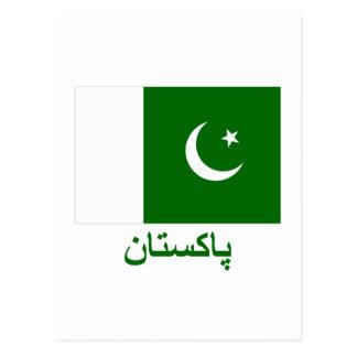 Bandera de Paquistán con nombre en Urdu Postal