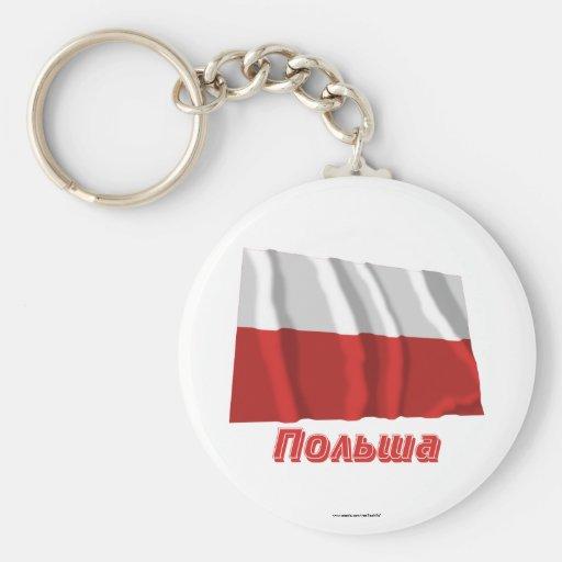 Bandera de Polonia que agita con nombre en ruso Llavero Redondo Tipo Pin
