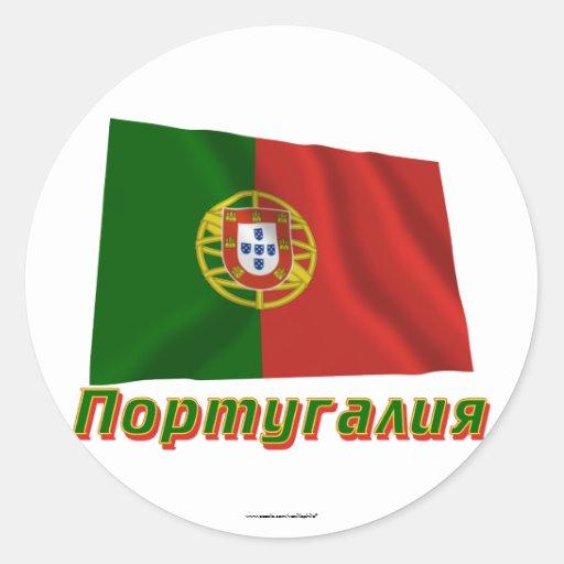 Bandera de Portugal que agita con nombre en ruso Pegatina Redonda