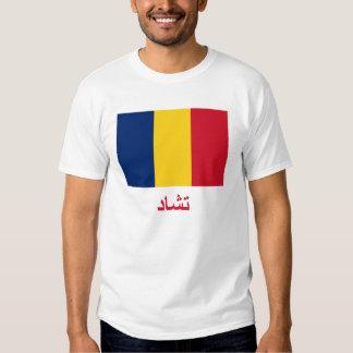 Bandera de República eo Tchad con nombre en árabe Remeras