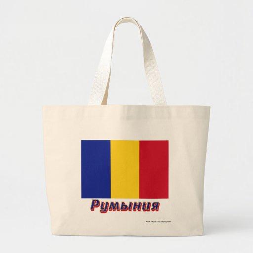 Bandera de Rumania con nombre en ruso Bolsa Lienzo