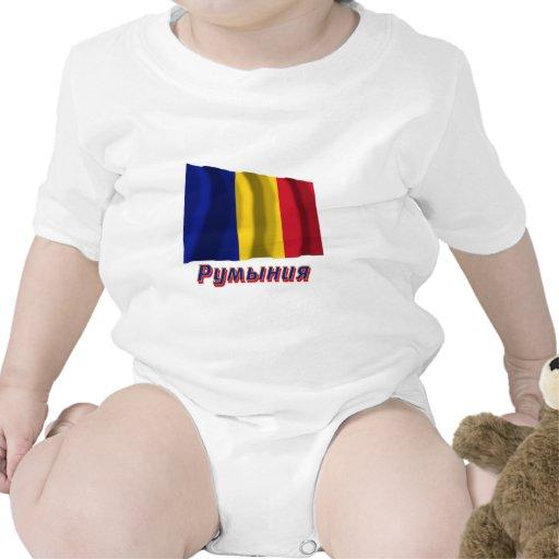 Bandera de Rumania que agita con nombre en ruso Trajes De Bebé
