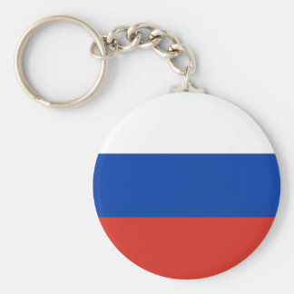 Bandera de Rusia - ФлагРоссии - Триколор Trikolor Llavero Redondo Tipo Pin