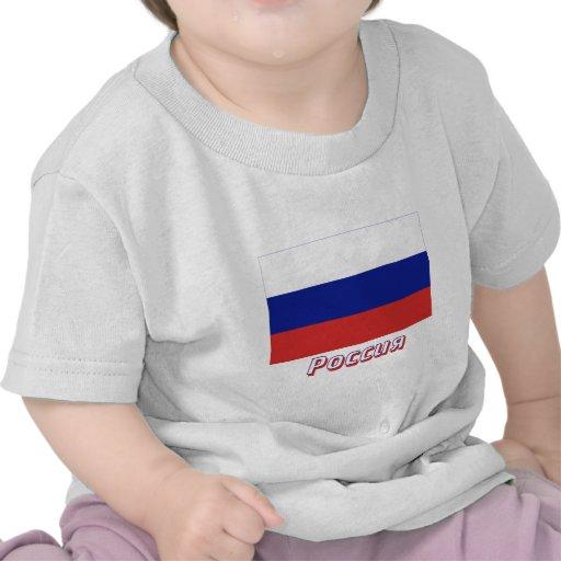 Bandera de Rusia con nombre en ruso Camisetas