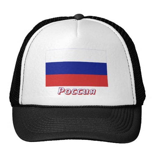 Bandera de Rusia con nombre en ruso Gorro
