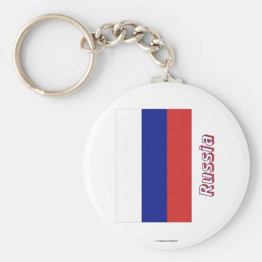 Bandera de Rusia con nombre Llavero