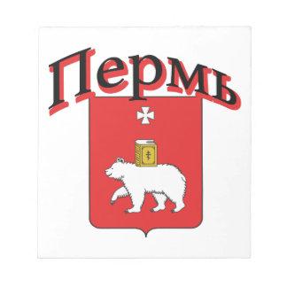 Bandera de Rusia de la ondulación permanente Blocs De Papel