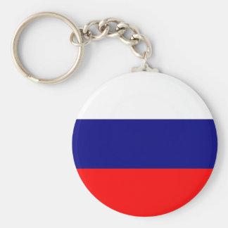 Bandera de Rusia Llavero Redondo Tipo Pin