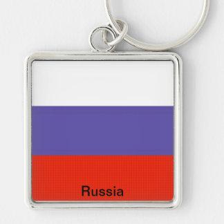 Bandera de Rusia Llavero Cuadrado Plateado