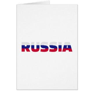 Bandera de Rusia Felicitaciones