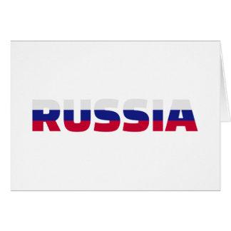 Bandera de Rusia Felicitación