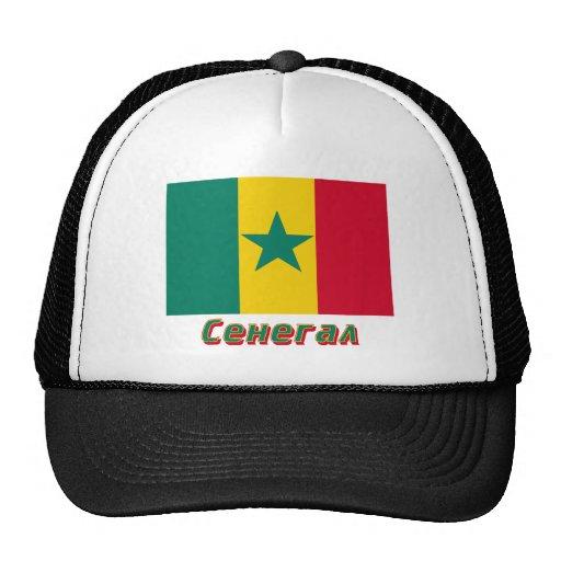 Bandera de Senegal con nombre en ruso Gorras De Camionero
