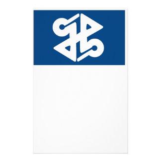 Bandera de Shinjuku Papelería