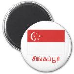 Bandera de Singapur con nombre en Tamil Iman