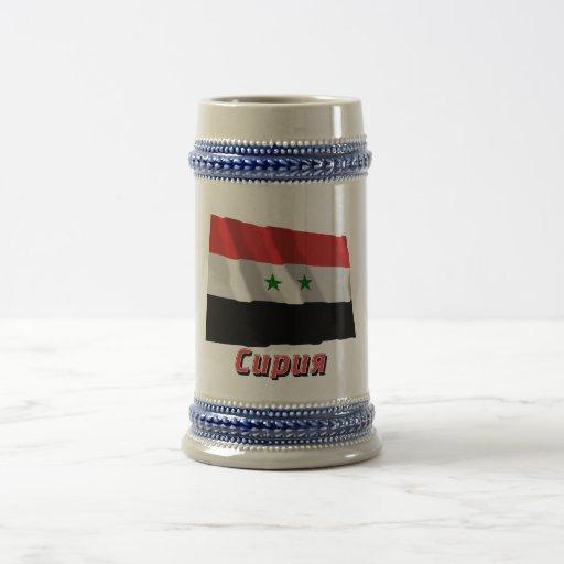 Bandera de Siria que agita con nombre en ruso Tazas