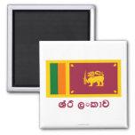 Bandera de Sri Lanka con nombre en Sinhalese Iman De Nevera