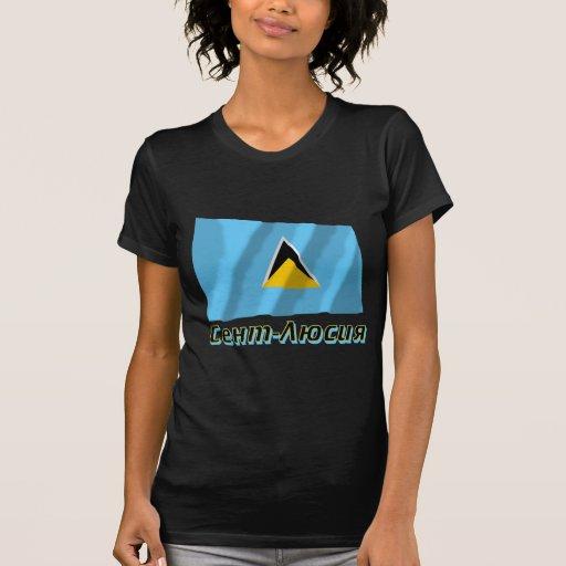 Bandera de St Lucia que agita con nombre en ruso Camiseta