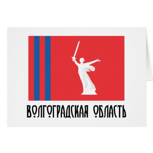 Bandera de Stalingrad Oblast Tarjeta De Felicitación
