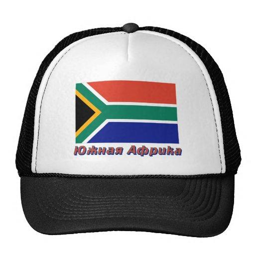 Bandera de Suráfrica con nombre en ruso Gorras De Camionero