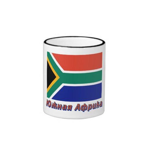 Bandera de Suráfrica con nombre en ruso Taza De Café