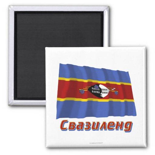 Bandera de Swazilandia que agita con nombre en rus Iman