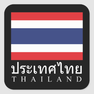 Bandera de Tailandia con la palabra de Tailandia Pegatina Cuadrada