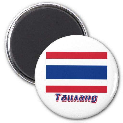Bandera de Tailandia con nombre en ruso Iman