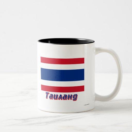Bandera de Tailandia con nombre en ruso Taza De Café