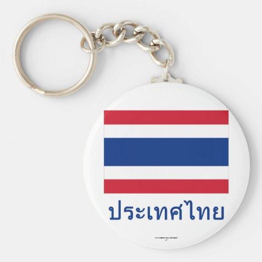 Bandera de Tailandia con nombre en tailandés Llavero
